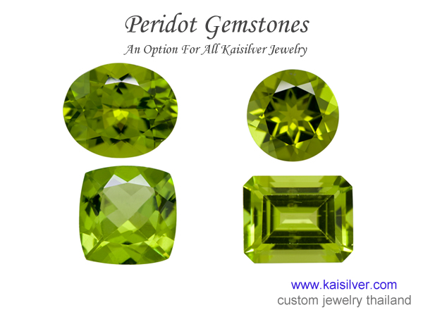 mens peridot ring